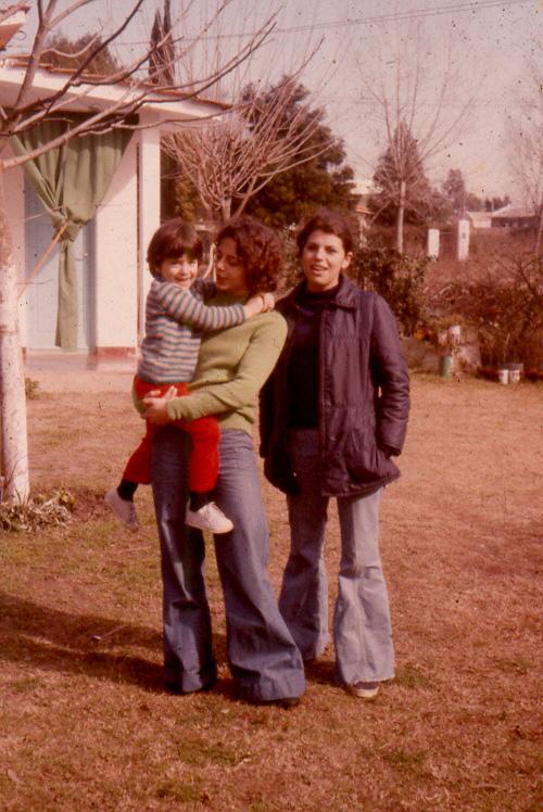 Fotografía de marcela - argentina - 1970s