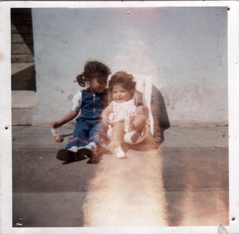 Fotografía de Yanina Santoro - argentina - 1970s